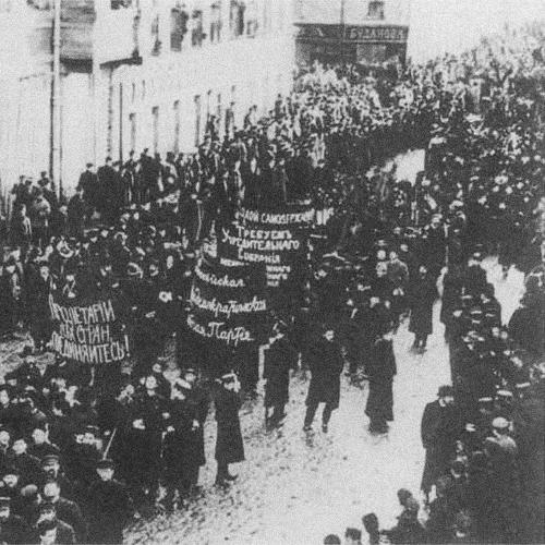 13.08.30_Ricardo Musse_As manifestações de 1905