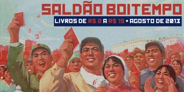 Saldão Boitempo (FLANARTE)_boletim
